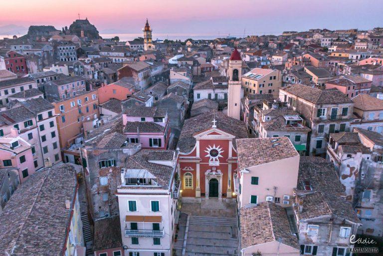Corfu Town 17Jun21