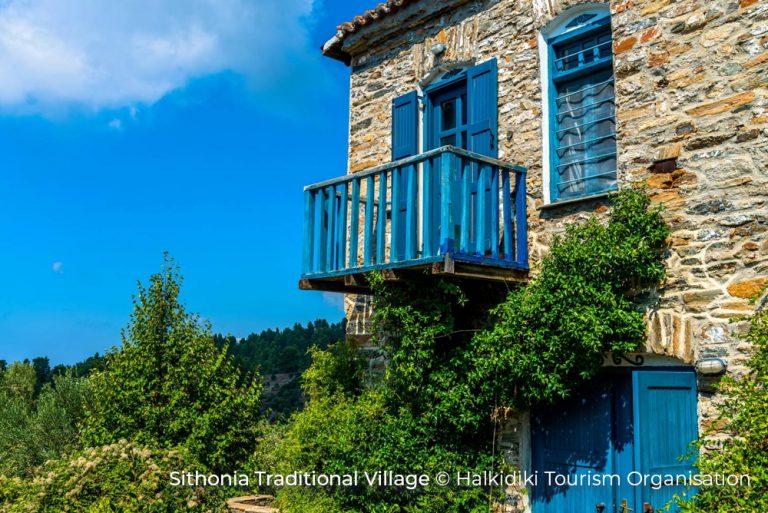 Sithonia traditional Village Halkidiki Tourism Organisation